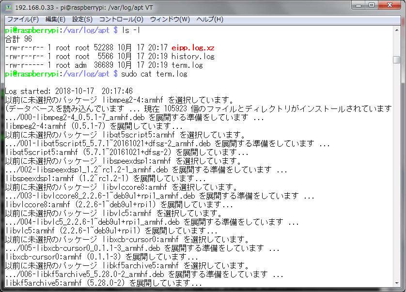 11_文字色_黒