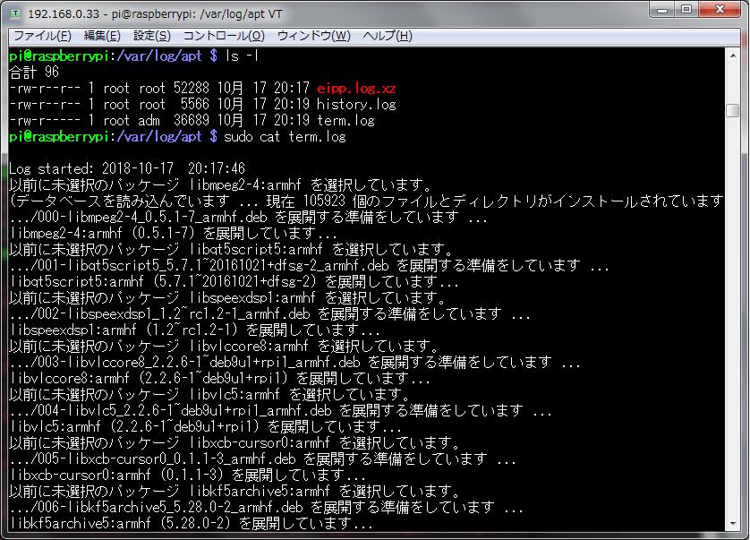 10_文字色_白