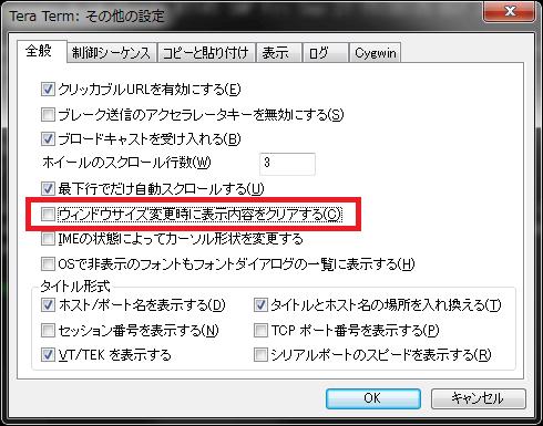 3_ウィンドウサイズを変更時