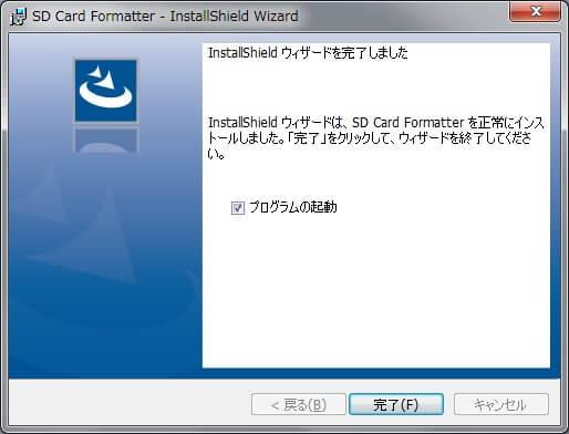 sd_memorycard_formatter_12