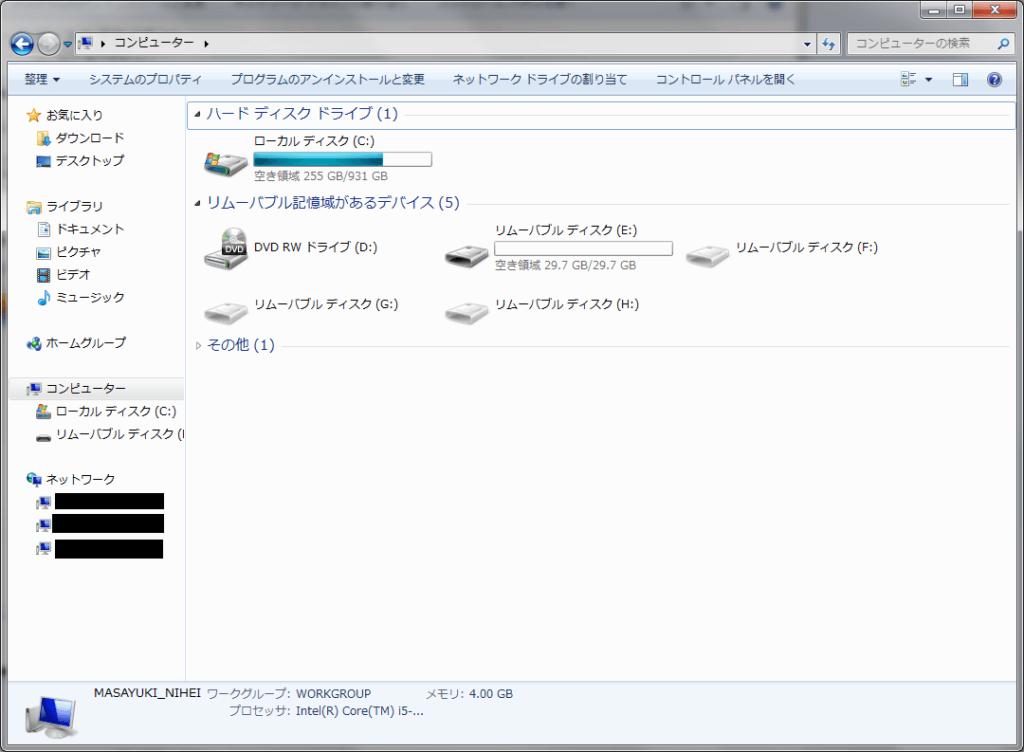 sd_memorycard_formatter_14