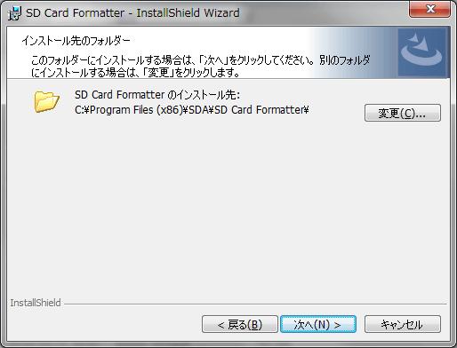 sd_memorycard_formatter_9